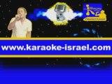 Www.karaoke-israel.com royal academy feuj feujworld