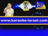 Www.karaoke-israel.com best academy star academy
