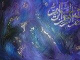 Coran CD3 de 01 à 03 sur 16 Abdul Rhaman Al-sudais