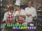 Morning Musume no Heso-Ep 05 (Nakazawa Yuko & Abe Natsumi)