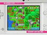 Nintendo DS Conferencia de Octubre Nintendo