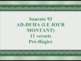 Coran sourate 093 al duha le jour montant sudais vostfr
