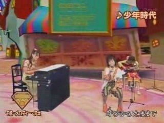 Shonenjidai - (Chiho,Melody,Genta)
