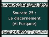 Sourate 25 : Le discernement (Al Furqane)