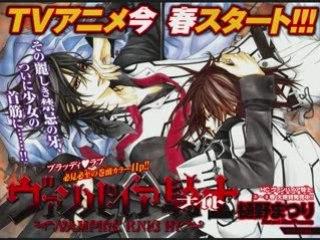 AMV Vampire Knight ( Kaname et Yuuki )