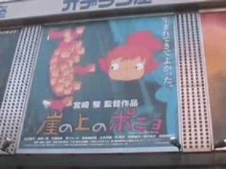 Pocket Japan 6 : Tôkyô, Kichijôji, Mitaka et Musée Ghibli