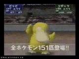 Publicité Nintendo 64 - Pokemon Stadium 2 (Japon)
