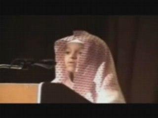 Hasan bin Abdullah Al 'Awad Surate (YASIN)
