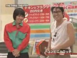 Satoda Mai - The Three Theater (2008-10-14)