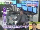 (Making of New AU cm ) Arashi