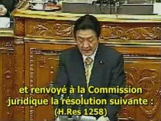 Fujita au Senat questionne le 11/09 et terrorisme VOSF