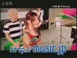 Otsuka Ai - Peach Heart Single CM