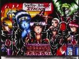 Naruto musique daft punk