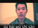 Cours de Chinois #10 - Les chiffres