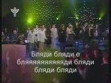 арабская песня про родину
