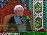 Hadith Ahl al-bait is Equates Hadith Al-nabi حديث اهل البيت