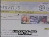 codex alimentarius hebrew subtitles