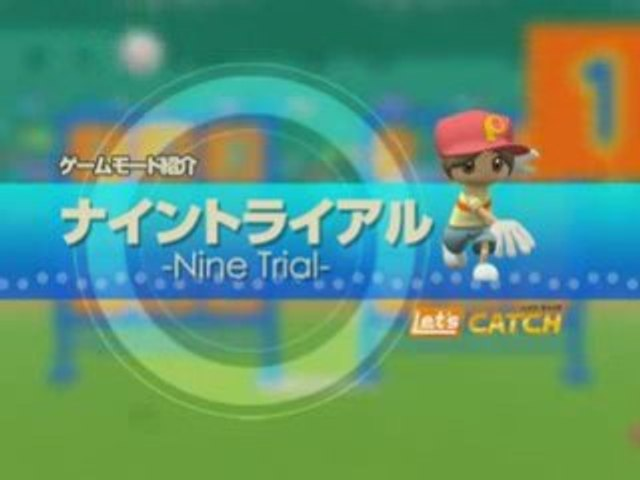 Let's Catch - Trailer officiel #2