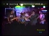 Beastie Boys 1995 LIVE hardcore PUNK SET