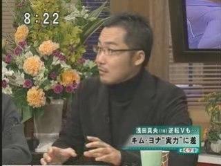 とくダネの偏見放送 日本人を差別