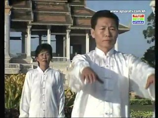 exercices tai chi qi gong 1-2-3-4 - Vidéo Dailymotion « baomoi12.News South East Asia