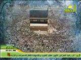Mohamed Hassan arafat, mohamed, hassan, hadj, mosquee