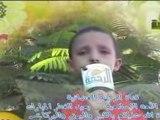 Récitation du coran d'un enfant, macha -allah