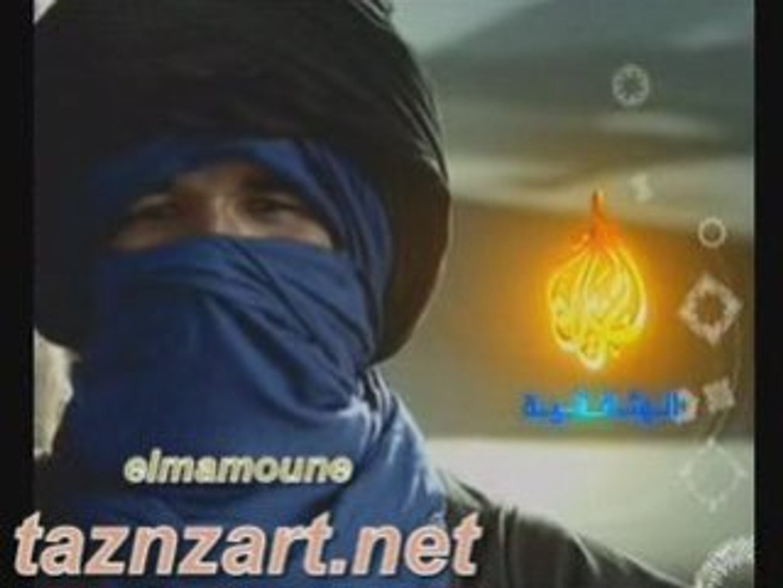 izenzaren aljazeera partie 2 (tanmirt tahnah)