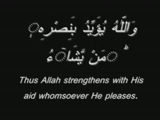 Muhammed al luhidan very beutiful recitaion 1 january 2009