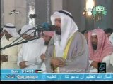 Recitation  Fahd Al-Kanderi At Tur