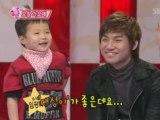 Daesung SBS Star King