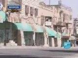 Recettes de cuisine juive à Hébron...