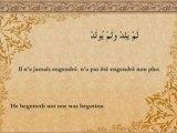Sourate Al-Ikhlas ( le monothéisme pur ) Récité par Al-Afasy