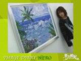 DBSK - Photo Book - Hero Jae Joong