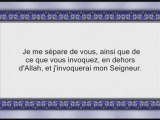 sourate Maryam soudais shuraim,video frere-fillah75,coran,is