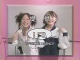 Morning Musume - Nozomi Tsuji and Ai Kago