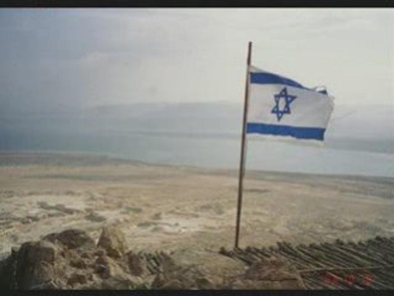 Israel power