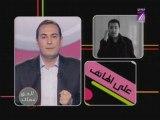 TV7 - Sans Aucun Doute - Al7a9 Ma3a9 29/01 - (1.2)