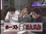 jeu japonais , trop délire !