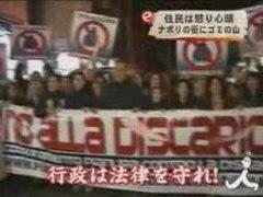 Napoli nei telegiornali giapponesi 1