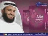 Alafasy :  Nouvel Album d'anasheed Anaqeed