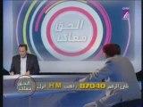 TV7 - Sans Aucun Doute - Al7a9 Ma3a9 - 12/02 - (1.2)