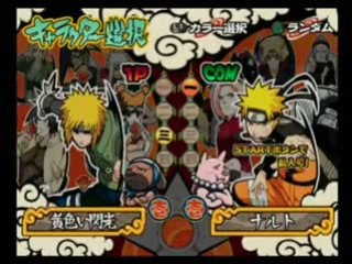 Naruto ultimate ninja 4 les personnages