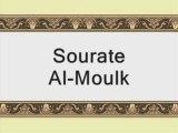 Coran sourate 067 La royauté (Al-Mulk) shuraim vostfr