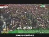 Ashoura à Karbala - Irak - Hommage grandiose à Imam Huseyn