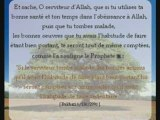 Epreuves de la vie en islam patiente courage masha Allah