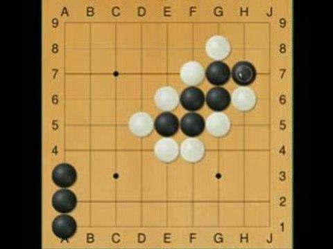 Première découverte du jeu de Go