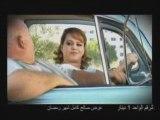 PUB SBOU3I DROLE TUNISIE TELECOM