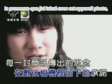 JJ Lin - Only tell you (Vostfr)