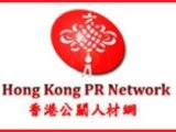 Hong Kong PR Network: Social Media and Public Relations